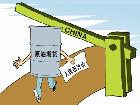 原油期貨上市給中國金融市場帶來哪些風險?