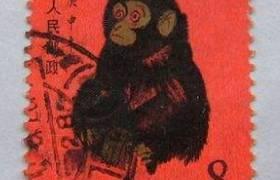 1980版猴票的最新价格