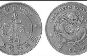 铜元价格长期处于低位 收藏投资有窍门