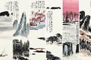 """齐白石《山水十二屏》估价5亿 东方艺术的""""救世主""""?"""