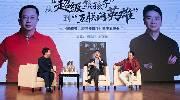 刘强东:若十年后互联网还是BAT 对国家是种不幸