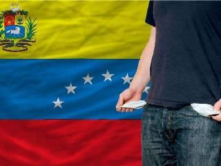 委内瑞拉债务违约掀起大波 黄金行情关注低多机会