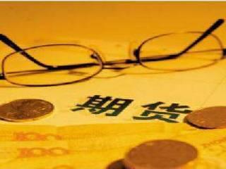 今日夜盘及11月22日期货交易策略分析
