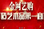 金网艺购早盘行情分析:上涨动力不足