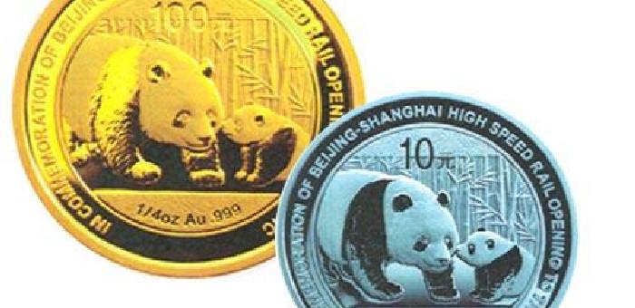 金银纪念币价格