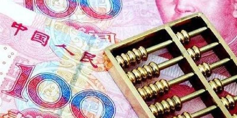 哪个银行贷款利息低