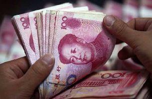 人民幣是怎么誕生的?