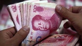 人民币是怎么诞生的?