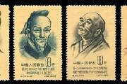 我国发行的和科技有关的邮票有哪些?