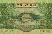 天价钱币亮相钱币收藏鉴赏会 三元纸币价格10.8万