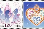 《迪士尼——公主》个性化服务专用邮票明日发行