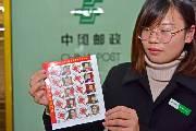 东阳10位道德楷模登上《文化自信》个性化邮票