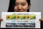 《中国高速铁路发展成就》纪念邮票11月25日发行