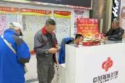 青岛彩民中七乐彩137万 竟只是一注机选单式票