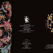 """""""苗绣密码——战神的召唤""""苗绣收藏展9日开幕"""