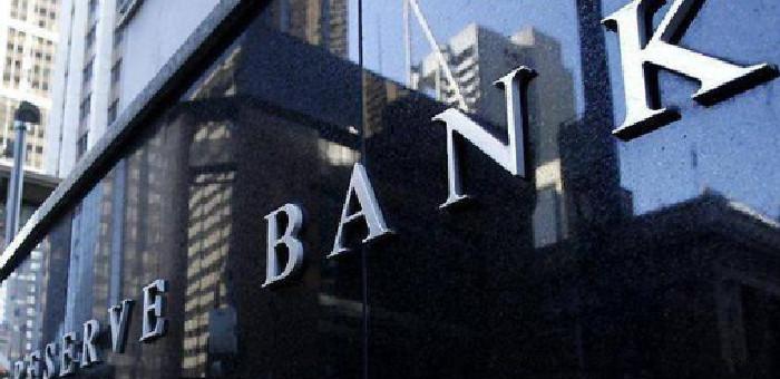 银行汇款多长时间到账