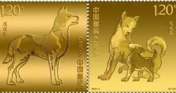 《戊戌年》邮票金限量预售 《戊戌年》邮票金价值几何?