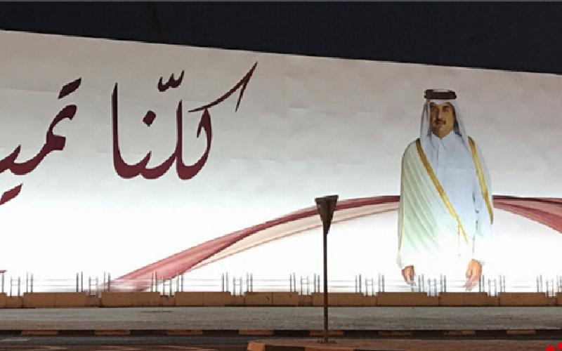 相当于日本2016整年军费开支 卡塔尔巨资军购背后是何涵义?