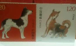 《戊戌年》邮票明年1月5日首发 你预订了吗?