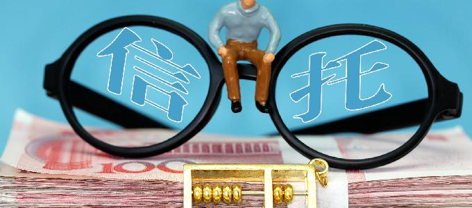 银行代销信托升温 信托产品收益率纷纷
