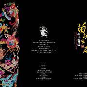上海大学教授收藏苗绣30年 个人苗绣收藏展上海开幕