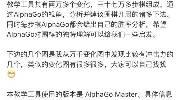 AlphaGo教学工具上线 柯洁:重新学围棋