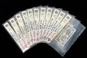 第一套人民币小全套评级典藏册强势来袭 你会收藏吗?