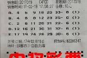 青岛彩民守号五年中双色球2注二等奖