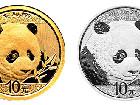 2018熊猫金银币鉴赏:他拍到自拍 一手掌握国宝卖萌大头照