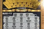 """铁岭彩民购""""黄金时代""""奖金手机统统带走"""