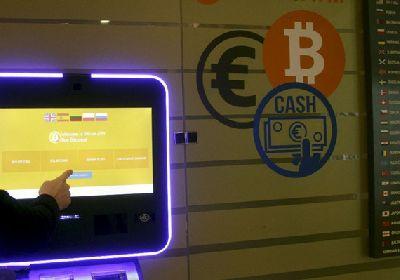 比特幣狂熱席卷全球 連ATM機都有了!