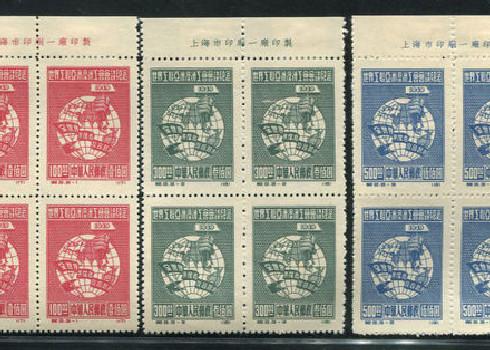邮票收藏价格表2013_邮票收藏价格表-金投收藏网-金投网