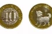 贺岁币收藏再次热络起来 贺岁流通币升值空间不大