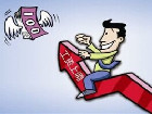 杭州最低工资标准最新