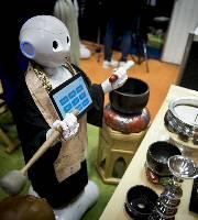 機器人已經進入這些行業搶飯碗了