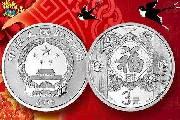 纪念币发行量制约升值空间 纪念币收藏要有好心态