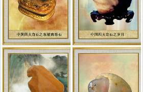 """和田玉籽料奇石""""一叶成佛""""1月21日拍卖 每克10万起拍"""