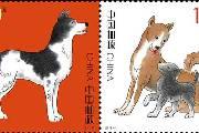 2018狗年邮票1月5日首发 22款相关藏品等你选购