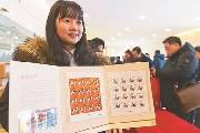 狗年生肖邮票南京首发 还举办《幸运狗》藏犬文物特展