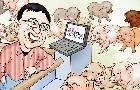 """网易否认投资养鸡 养猪才是""""主业"""""""
