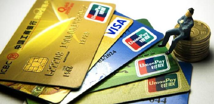 哪些银行信用卡好办?想清楚再办!