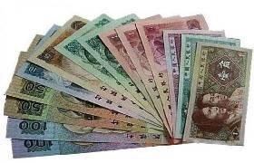 第四套人民币大全套的收藏价值