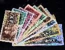 第四套人民币价值