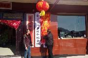 刑永强收藏3000多件红色藏品 建会宁县首个个人红色纪念馆