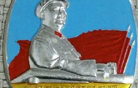 方版蓝天祝寿章毛主席像章价格是多少?