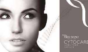 顶级抗衰精品CYTOCARE走进法国女性 了解四大法式护肤秘密
