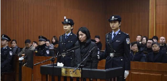 杭州纵火保姆莫焕晶一审被判死刑