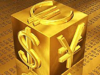 2月14日人民币兑美元中间价下调181点 报6.3428元