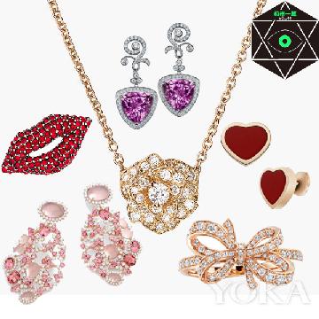 情人节佩戴珠宝品牌 粉-红色系宝石是招桃花的宝石