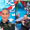 《捉妖记2》预售破亿 许诚毅和梁朝伟亮相郑州